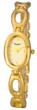 Eichmüller 5620-04 Eichmüller Schmuckband Uhr