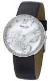 Eichmüller 5960-02 Eichmüller Armbanduhr