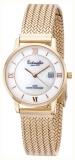 Eichmüller Armbanduhr Eichmüller 3256-04